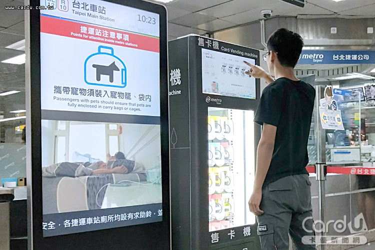 台北捷運票卡e-Shop」啟用電子支付購票,旅客能以11種支付方式、選購13種票卡(圖/台北捷運 提供)