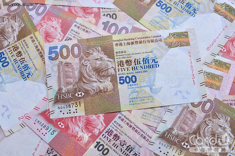 香港反送中的抗爭事件持續延燒,4個多月來已有高達40億美元香港資金轉移到新加坡(圖/卡優新聞網)