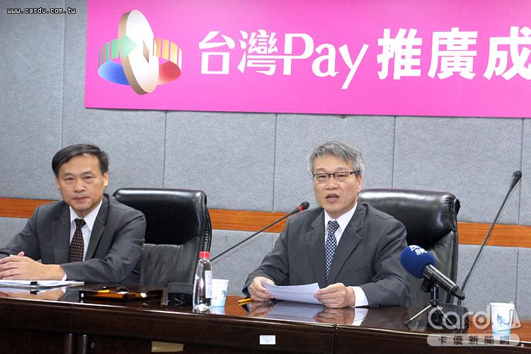 財金公司董事長林國良偕總經理黃昱程說明「台灣Pay」推廣成效,以釐清立委的質疑(圖/卡優新聞網)