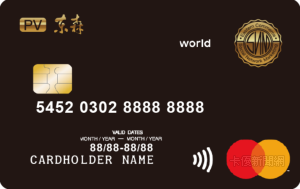東森網連通聯名卡MasterCard世界卡