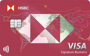 旅人卡VISA商務御璽卡(輕旅)