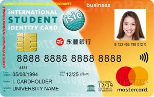 國際學生證Debit卡MasterCard商務卡