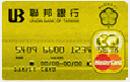 聯邦信用卡MasterCard金卡