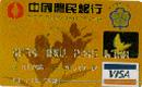 中國農民銀行VISA卡VISA金卡