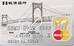 板信銀行聯名卡MasterCard白金卡