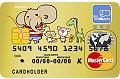 麗嬰房聯名卡MasterCard金卡