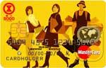 廣三SOGO聯名卡MasterCard金卡