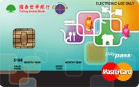 Combo悠遊卡MasterCard普卡