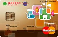 Combo悠遊卡MasterCard金卡