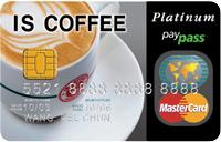 IS COFFEE晶片聯名信用卡MasterCard白金卡