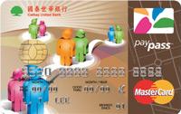 國泰世華悠遊聯名卡MasterCard金卡