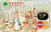 比得兔卡MasterCard普卡