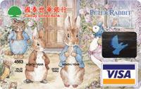 比得兔卡VISA普卡