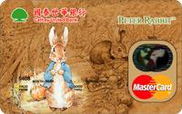 比得兔卡MasterCard金卡
