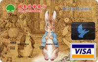 比得兔卡VISA金卡