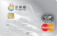 京華城聯名卡MasterCard普卡