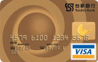 太陽卡VISA金卡