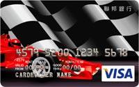 F1加油卡VISA普卡
