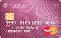 大立聯名卡MasterCard普卡