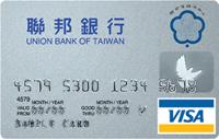 聯邦信用卡VISA普卡