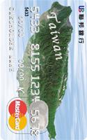 聯邦旅遊卡MasterCard普卡