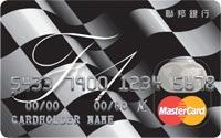 F1加油卡MasterCard普卡