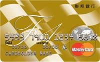 F1加油卡MasterCard金卡