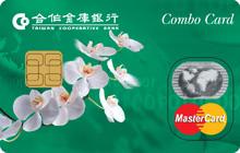 晶片Combo cardMasterCard普卡