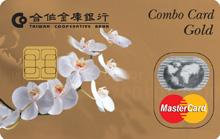 晶片Combo cardMasterCard金卡