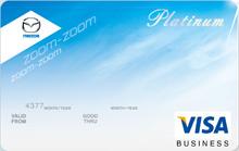 MAZDA天空卡VISA商務卡