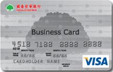 商務卡VISA白金卡
