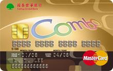 Combo多功能財富晶片卡MasterCard金卡