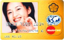 風格卡MasterCard金卡