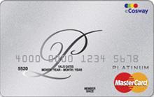 科士威聯名卡MasterCard白金卡