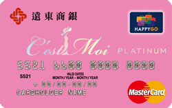 C'est Moi我的卡MasterCard白金卡