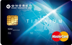 晶片Combo cardMasterCard鈦金卡