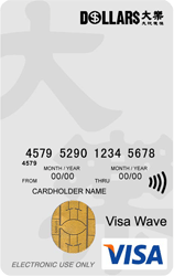 大樂購物中心感應式聯名卡VISA普卡