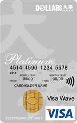 大樂購物中心感應式聯名卡VISA白金卡