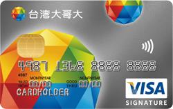 台灣大哥大悠遊聯名卡VISA御璽卡