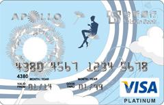 太陽卡VISA白金卡