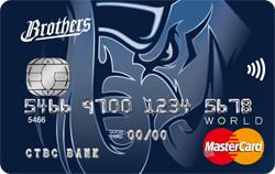中信兄弟聯名卡MasterCard世界卡