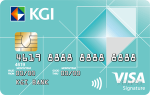 凱基銀行_現金回饋悠遊御璽卡_VISA御璽卡