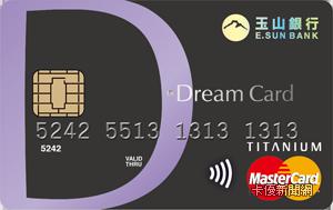 玉山統一時代悠遊聯名卡MasterCard鈦金卡