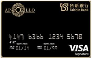 太陽卡VISA御璽卡