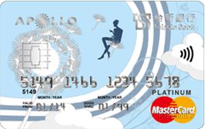 太陽卡MasterCard白金卡