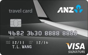 飛行卡(原澳盛)VISA御璽卡