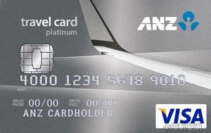 飛行卡(原澳盛)VISA白金卡