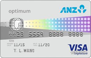 澳盛現金回饋卡(原澳盛)VISA御璽卡