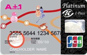 A+1一卡通聯名卡JCB晶緻卡
