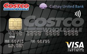 COSTCO聯名卡VISA無限卡